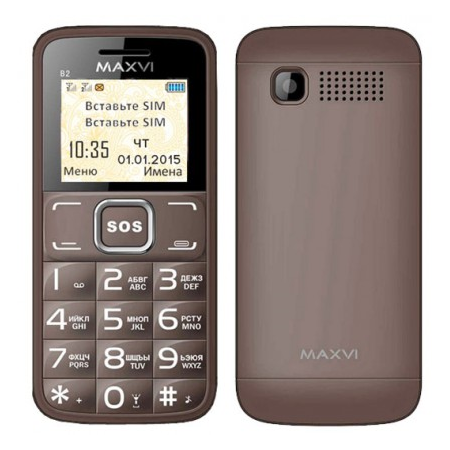 Maxvi B2 coffee 00000115601